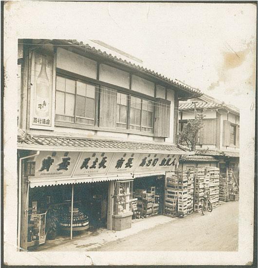 西村酒店1960
